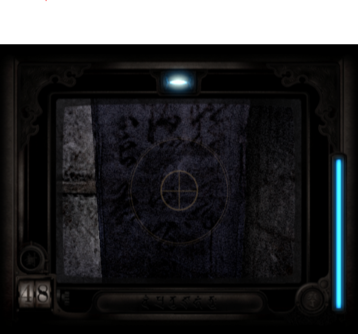 Bug Report] Fatal Frame First Night still not fixed.